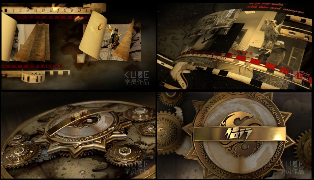 CUBE实战班创意周 学员个人作品—杜乾坤